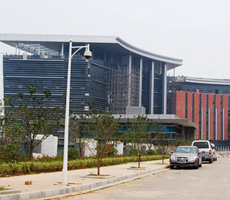 Nanjing the 14th Research Laboratory